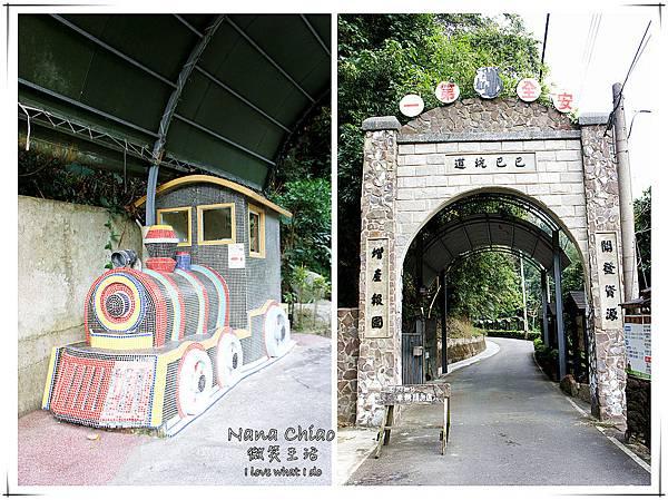 苗栗三灣巴巴坑道01.jpg