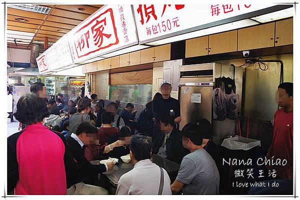 柳家肉燥飯專賣店09.jpg