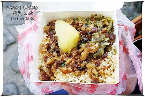 柳家肉燥飯專賣店12.jpg