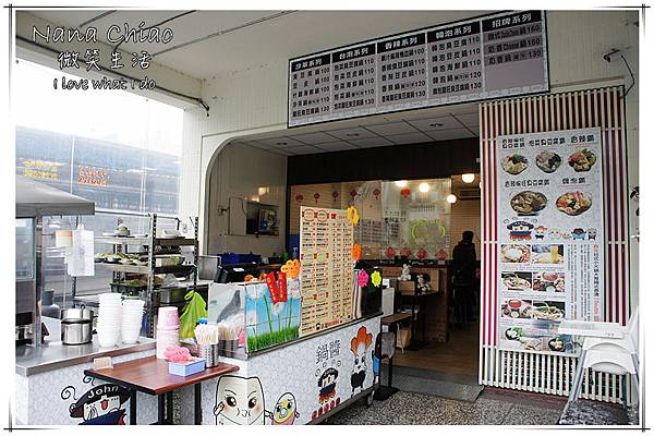 鍋醬平價小火鍋(雅潭店)02.jpg