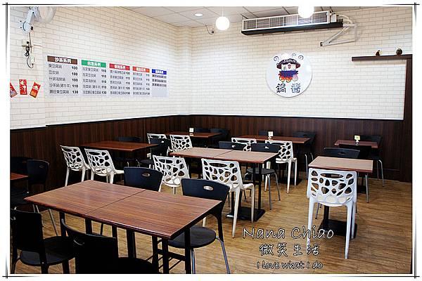 鍋醬平價小火鍋(雅潭店)03.jpg