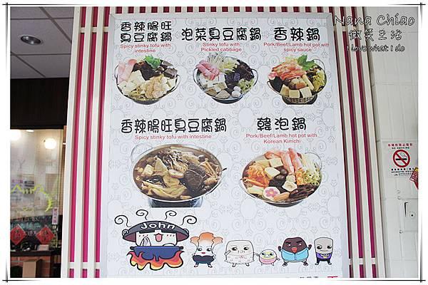 鍋醬平價小火鍋(雅潭店)04.jpg