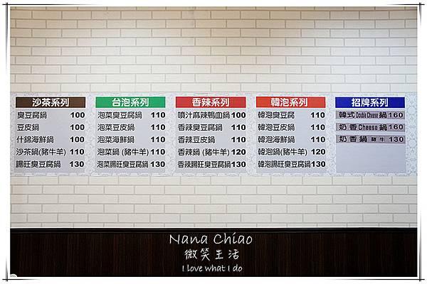 鍋醬平價小火鍋(雅潭店)05.jpg