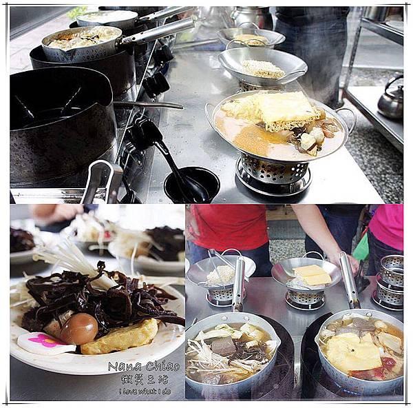 鍋醬平價小火鍋(雅潭店)09.jpg