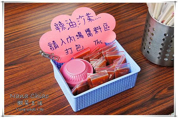 鍋醬平價小火鍋(雅潭店)12.jpg