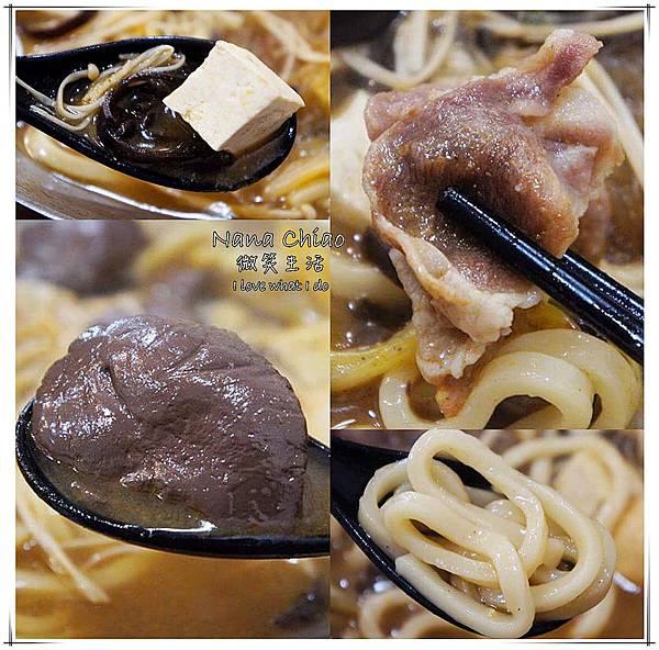 鍋醬平價小火鍋(雅潭店)16.jpg
