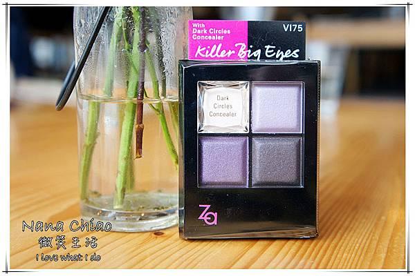 ZA矚目焦點眼影盒VI7501.jpg