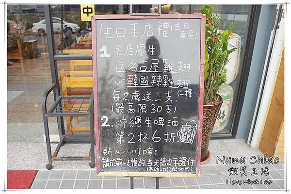 養瀧酒藏03.jpg