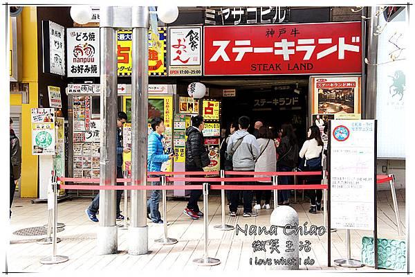神戶牛 ステーキランド02.jpg