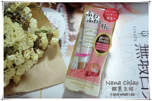 SWEETSSWEETS 奶油巧克力眉粉霜03.jpg