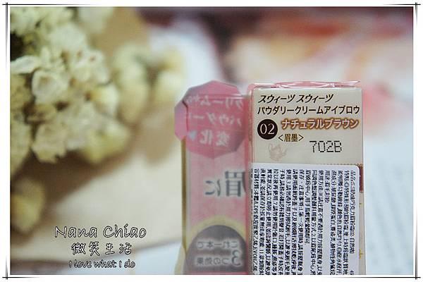 SWEETSSWEETS 奶油巧克力眉粉霜04.jpg