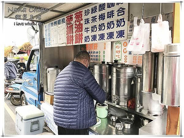 公明國小 粉好吃餐車05.jpg