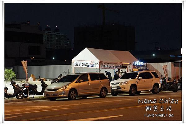 海老麵場(公益店)01.jpg