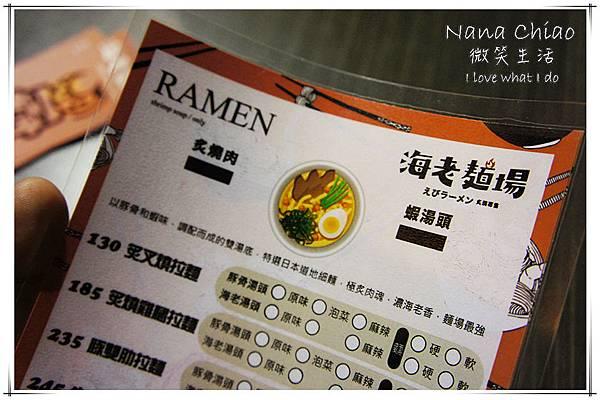 海老麵場(公益店)04.jpg