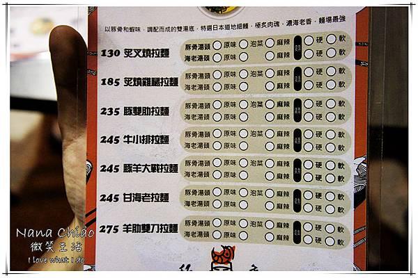 海老麵場(公益店)05.jpg