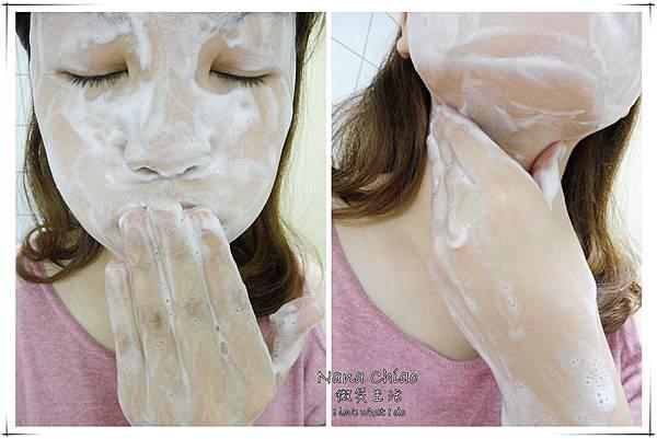 糀姬-深層清潔泥櫻花洗顏乳+平衡離子櫻花卸妝水13.jpg