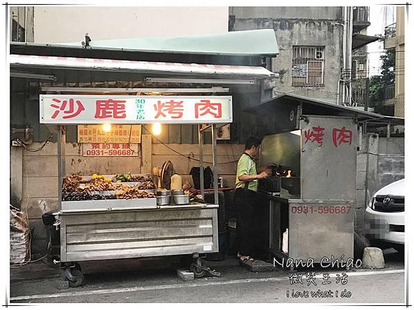 沙鹿烤肉01.jpg