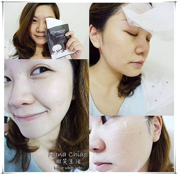 我的美麗日記 玻尿酸極效保濕面膜-沙地蘆薈舒緩面膜-黑珍珠煥白面膜16.jpg