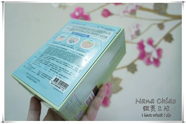 我的美麗日記 玻尿酸極效保濕面膜-沙地蘆薈舒緩面膜-黑珍珠煥白面膜17.jpg