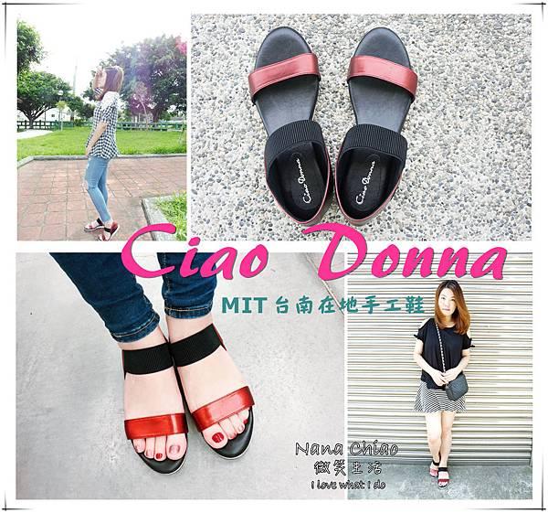 Ciao Donna手工鞋.jpg