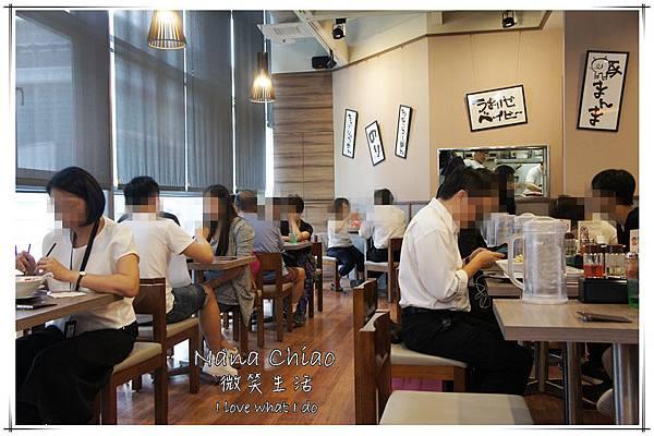 台北ATT4FUN-玩笑亭拉麵05.jpg