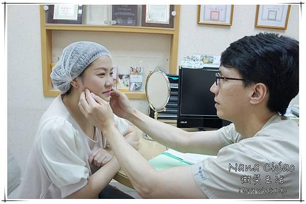 台北醫美-美麗境界診所-肉毒瘦小臉08.jpg