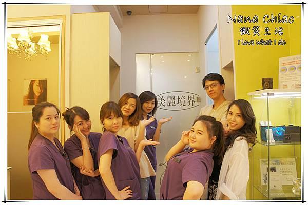 台北醫美-美麗境界診所-肉毒瘦小臉18.jpg
