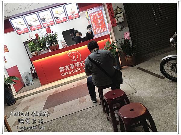 胖老爹美式炸雞(沙鹿店)05.jpg