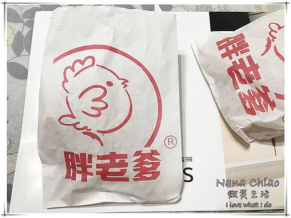 胖老爹美式炸雞(沙鹿店)13.jpg