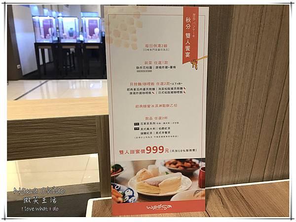 Woosaパンケーキ 屋莎鬆餅屋 台中大遠百09.jpg