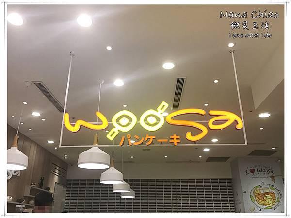 Woosaパンケーキ 屋莎鬆餅屋 台中大遠百43.jpg