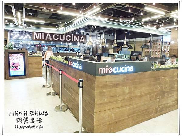 台中新光三越 Miacucina01.jpg