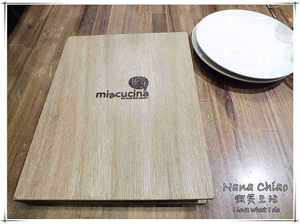 台中新光三越 Miacucina07.jpg
