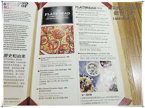 台中新光三越 Miacucina16.jpg