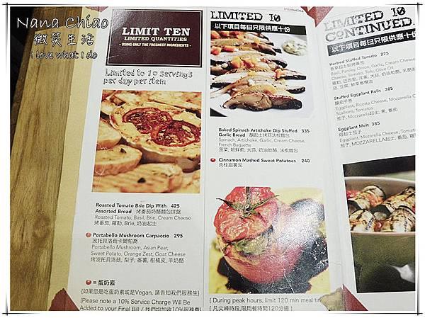 台中新光三越 Miacucina17.jpg