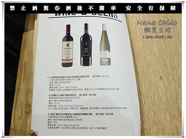 台中新光三越 Miacucina24.jpg