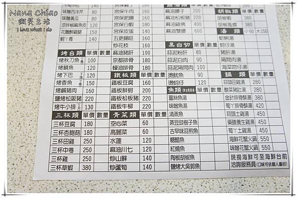 討海王平價現炒03.jpg