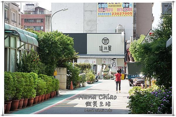台中拉麵-信川屋01.jpg