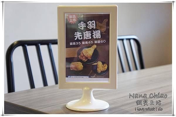 台中拉麵-信川屋09.jpg