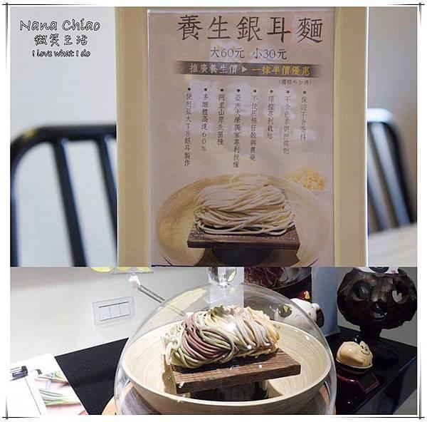 台中拉麵-信川屋11.jpg
