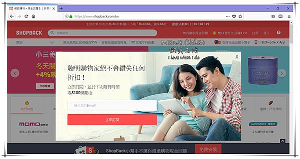 購物分享 電商SHOPBACK02.png