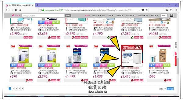 購物分享 電商SHOPBACK15.png