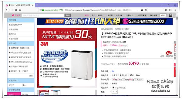 購物分享 電商SHOPBACK16.png