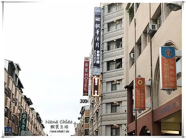 台南住宿-楓華沐月 台南行館01.jpg