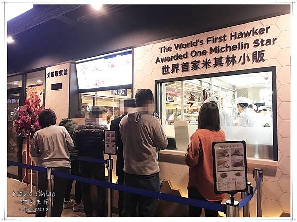 了凡香港油雞飯麵01.jpg