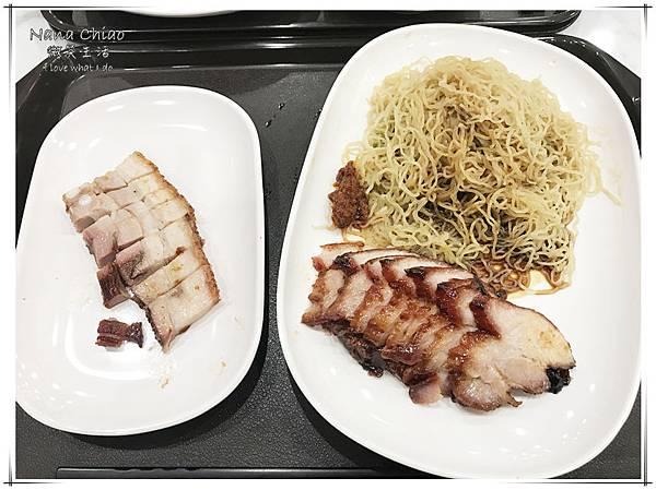 了凡香港油雞飯麵12.jpg