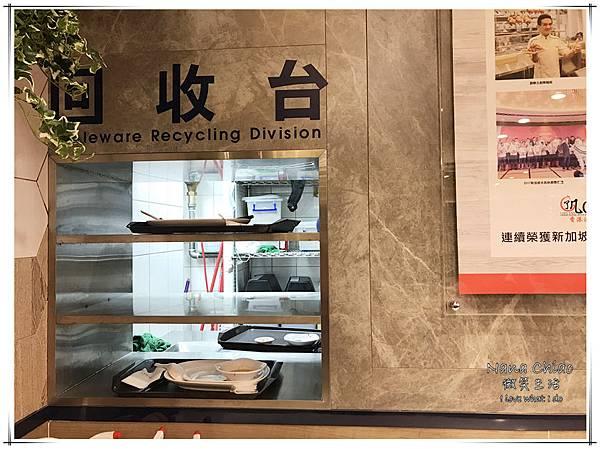 了凡香港油雞飯麵30.jpg
