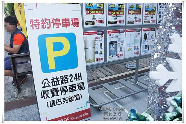 全國電子Digital City台中公益店實體活動01.jpg