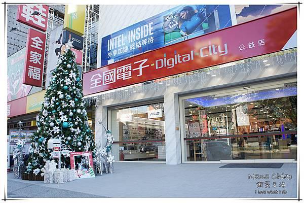 全國電子Digital City台中公益店實體活動00.jpg