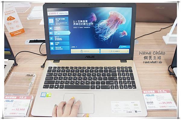 全國電子Digital City台中公益店實體活動05.jpg